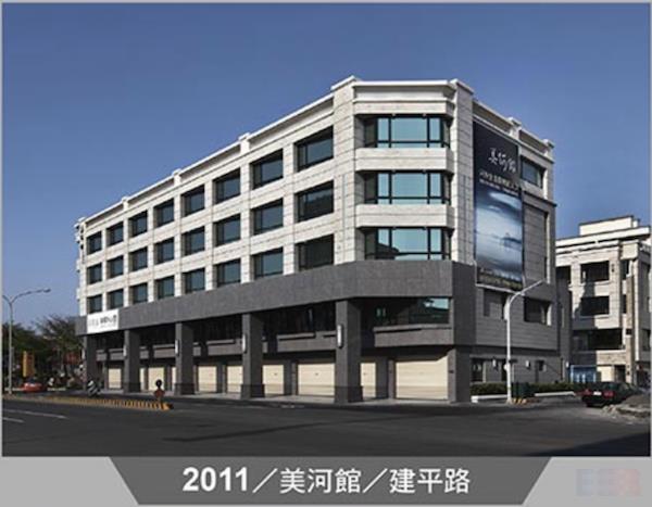 2011-美河館